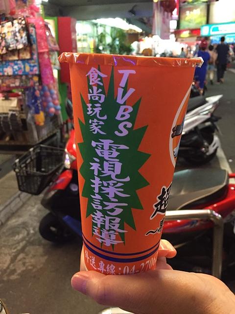 2016-07-02 121912.JPG - 行動相簿
