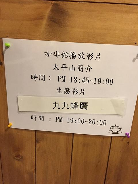 2017-01-09 183022.JPG - 行動相簿