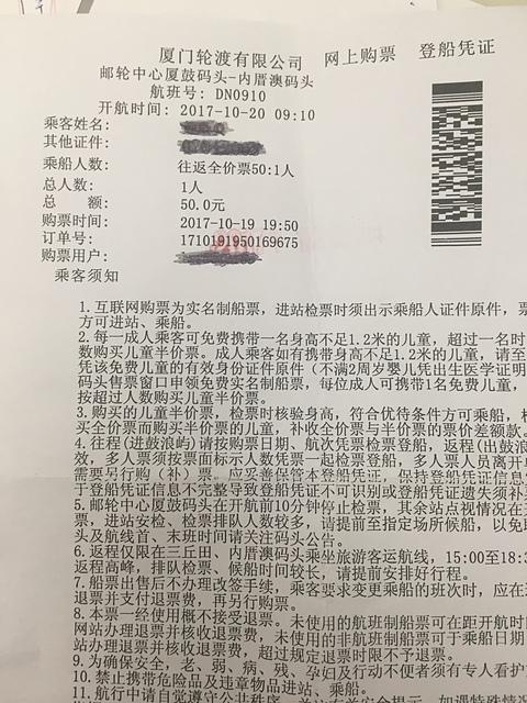 2017-10-30 233954.JPG - 行動相簿