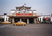 西部幹線:高雄車站,1999