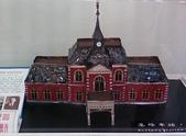 西部幹線:基隆車站模型,2010