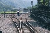 東部幹線:平溪線十分站,2008