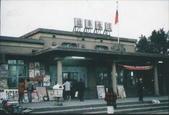 西部幹線:淡水車站.jpg