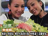 * 型男大主廚 *:0511泰式雞肉沙拉.jpg