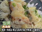 * 型男大主廚 *:0505阿基師-薯泥油鱈排.jpg