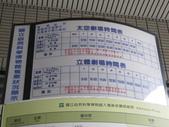 2012/2/7科博館茶花展及台中燈會一日遊:IMG_9998.JPG