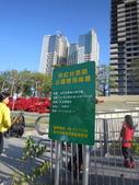 2013-1-6東海藝術街及秋紅谷:IMG_7631.JPG