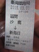 彩虹村及市區一日遊:IMG_4584.JPG