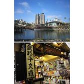 2013-1-6東海藝術街及秋紅谷:相簿封面