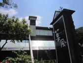 2014-7-2  ~3宜蘭二日遊:IMG_9355.JPG