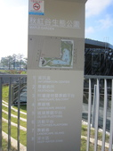 2013-1-6東海藝術街及秋紅谷:IMG_7597.JPG