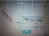2012-12-16新社花海節:IMG_6807.JPG