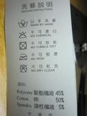 製衣小工具:IMG_4560.JPG