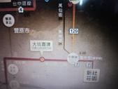 新社莊園2012-12-31:IMG_7236.JPG