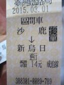 彩虹村及市區一日遊:IMG_4588.JPG