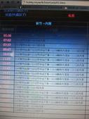 2012/10/28內灣一日遊:IMG_5757.JPG