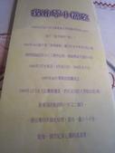 2013-1-6東海藝術街及秋紅谷:IMG_7572.JPG