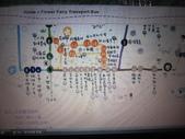 新社莊園2012-12-31:IMG_7237.JPG