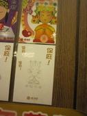 大甲鐵砧山之旅:IMG_1041.JPG