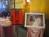 姪女文定-福宴國際美食餐廳:IMG_1116.JPG