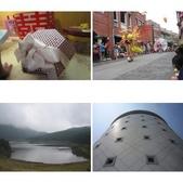 2015-7-13~15宜蘭之旅:相簿封面