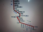2012-12-16新社花海節:IMG_6796.JPG