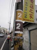 新社莊園2012-12-31:IMG_7241.JPG