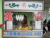 清水小吃:IMG_1846.JPG