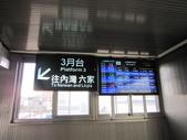 2012/10/28內灣一日遊:IMG_5765.JPG