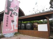新社莊園2012-12-31:IMG_7242.JPG