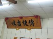 清水小吃:IMG_0904.JPG