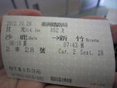 2012/10/28內灣一日遊:IMG_5771.JPG