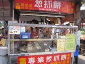 清水小吃:IMG_9284.JPG