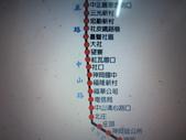2012-12-16新社花海節:IMG_6797.JPG