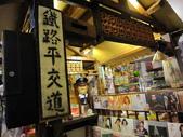2013-1-6東海藝術街及秋紅谷:IMG_7588.JPG