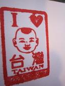2013-1-6東海藝術街及秋紅谷:IMG_7590.JPG