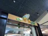2012/2/7科博館茶花展及台中燈會一日遊:IMG_0015.JPG