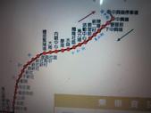 2012-12-16新社花海節:IMG_6800.JPG