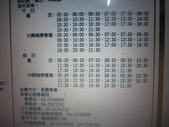 2012-12-16新社花海節:IMG_6801.JPG