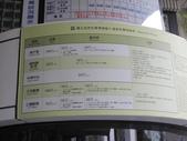 2012/2/7科博館茶花展及台中燈會一日遊:IMG_9997.JPG