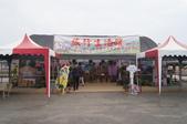 新社花海:DSC05673.JPG