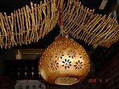 土牛客家文化館2010.11.23.:DSC05631.JPG
