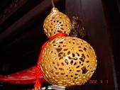 土牛客家文化館2010.11.23.:DSC05630.JPG