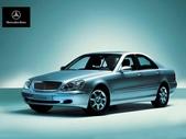 Cars:1397401731.jpg