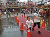 20130331 北港媽祖盃馬拉松:DSCN1284.JPG