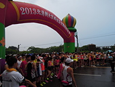 20130331 北港媽祖盃馬拉松:DSCN1267.JPG