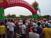 20130331 北港媽祖盃馬拉松:DSCN1271.JPG