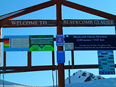 2015滑雪季:P1300013.JPG