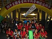 98-100體育班照片集:DSC08389.JPG