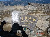 20081130登奇萊北峰:DSC06745.JPG